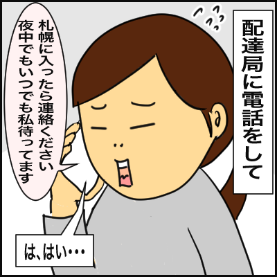 48D4C269-20E6-460D-8488-74D2B8F93F5B
