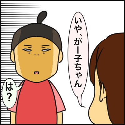 7723C7C2-6362-4041-BD29-78F4DB53F7B0