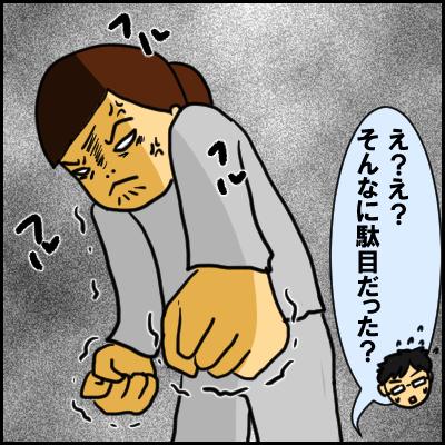 zimu6