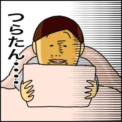31BD3DB0-C423-486C-A07B-8B8FB3AD683A