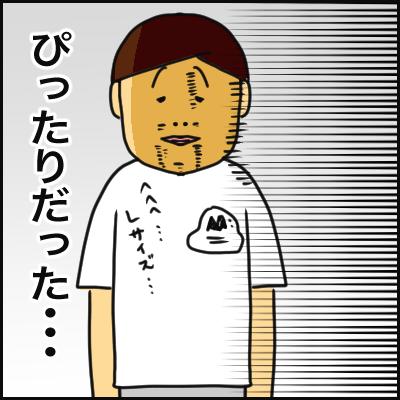 FE0205FC-0A32-4DC9-B89B-AF57B1475997