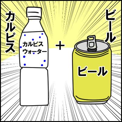 biru10