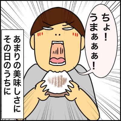 6D6DFB44-FBDD-4820-A011-DE60AD191558