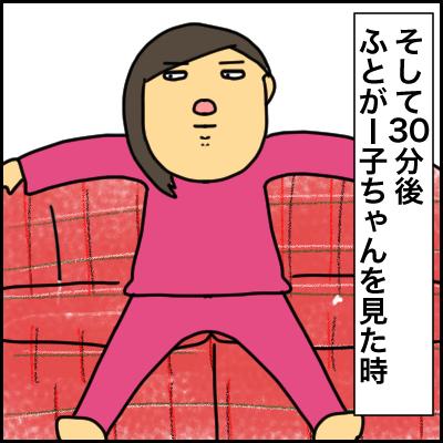 DC9A2E4F-B347-4B0A-B439-F4A30990183A