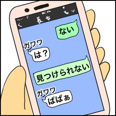 F86E7928-270C-4C71-90A8-73795358432C