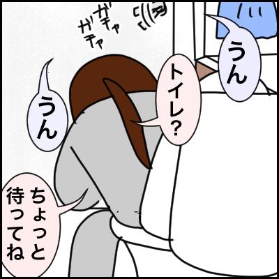 6D89DABF-5523-4544-9E78-47C589AFFC98