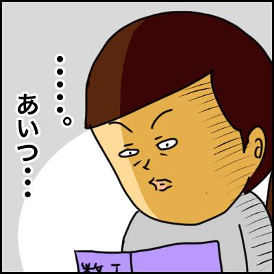 14616B66-1032-4096-B2F4-76CE8C2D36F7
