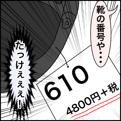 70C24F76-B47F-4750-B59E-AF1CC73BC37F