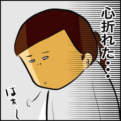 3E716C8D-C2DC-4BE1-BB95-96D49DE06311