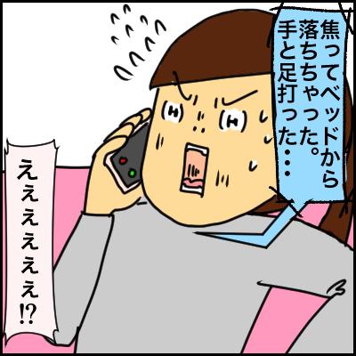 B7D8B5C1-F77E-47C7-A15A-733CE0E230D5