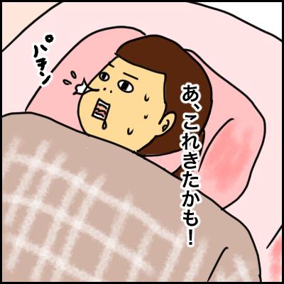 534CE51B-720D-4F35-B643-4A6479B3EC23