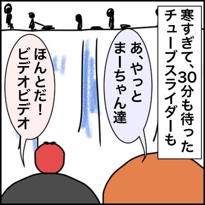8702E4AB-E4F1-49CF-912A-49A69C5207AB