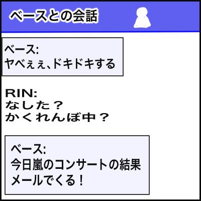 2368B8B3-9E96-411C-BDF8-A5CACE8253F2