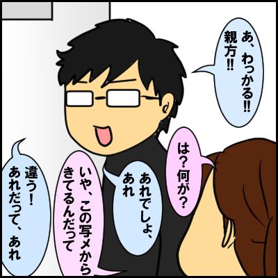 oyakata6