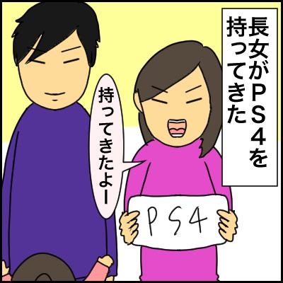 E3150B23-5764-42EC-A02F-7547BD429995