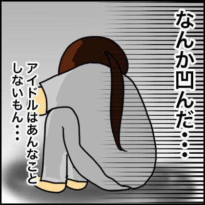 5BDAF615-EB71-4ECD-A472-13CD343B97FE