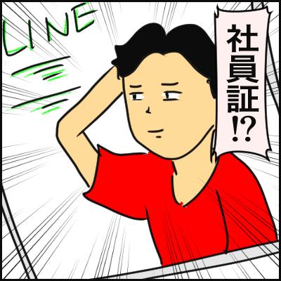 B1738983-F947-4B2E-8D58-5B2673032F23