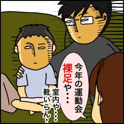 5E551C97-2CD8-4A9D-933F-3D675D789594