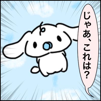 65EE16C7-33EA-4B2E-9AD6-C690E7B58FC8