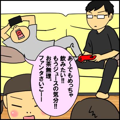 zyusu5