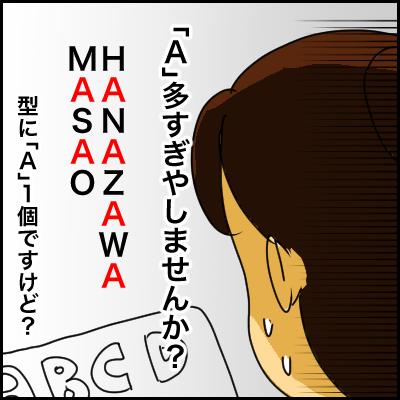 4267917B-B70D-4B48-94B1-F3A0BB6993D7
