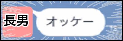 FEB0BACC-4469-4B16-A3A1-C61E3C620BE1