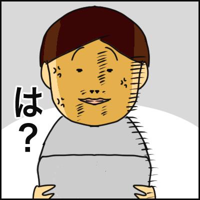 3C4A12BB-943D-49C8-8FF2-3EAB64815ED4