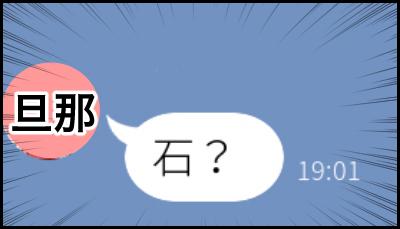 78B6FB58-4182-4D9F-BE8B-86767135483F