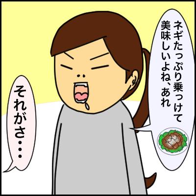 DDABEEC0-41C6-4C0D-8DB5-D4461100FD6D