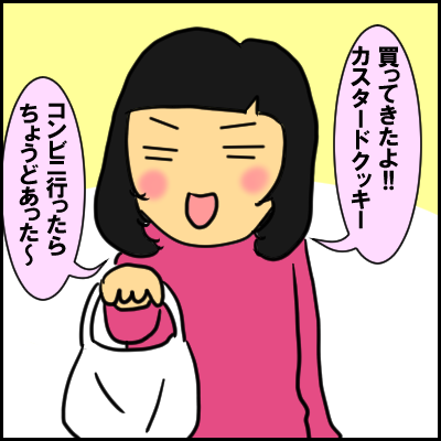 aisu8