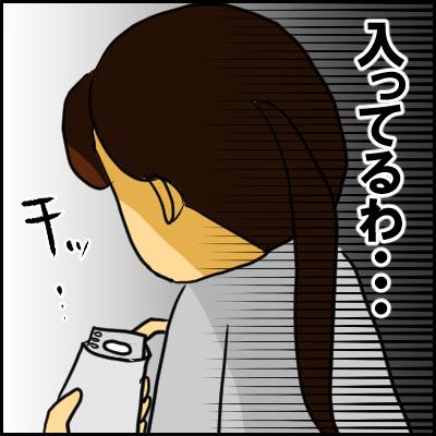 nai12