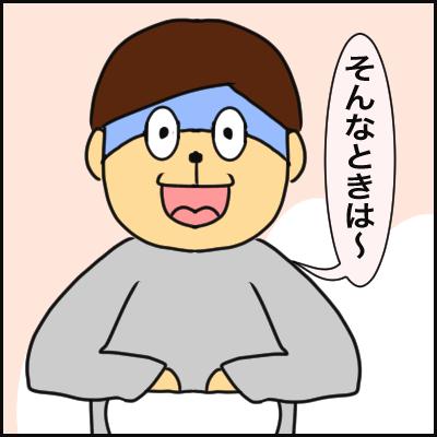 DBB0475F-BD16-47B7-B123-D601F0123CD3