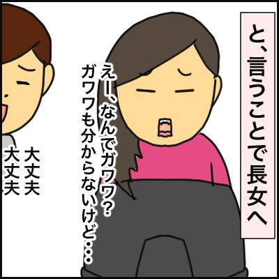 E22CC787-04EE-43A9-9706-33FAE7360CF9