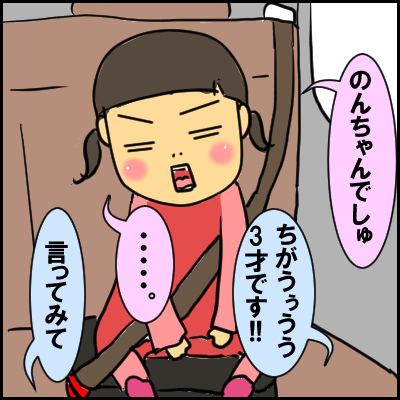 3sai5
