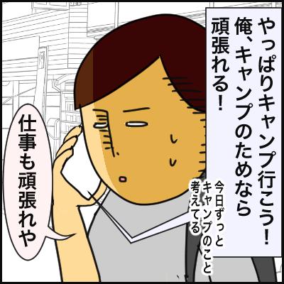 5A29915C-DEF3-4C66-A975-F786175826BD