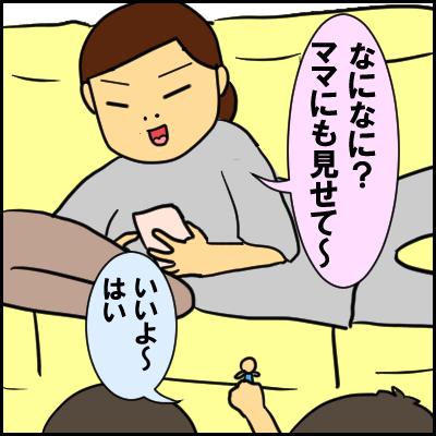 tyoko5