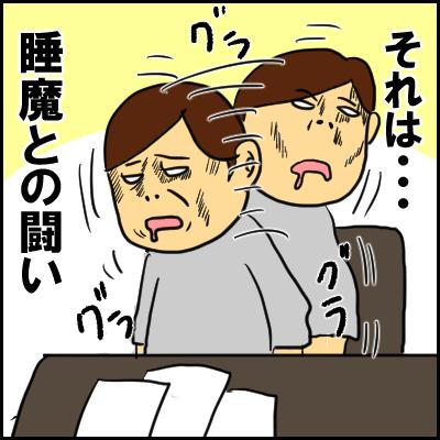menkyo9