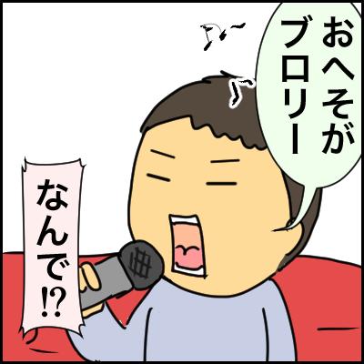 14B10D85-0228-4AB0-966F-82A64234F530