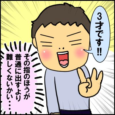 3sai9