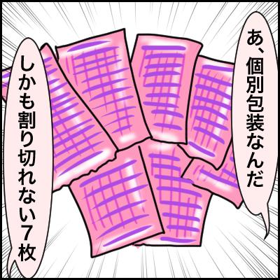 832A77F2-3E01-409E-80AB-C04F7E8CC7A4