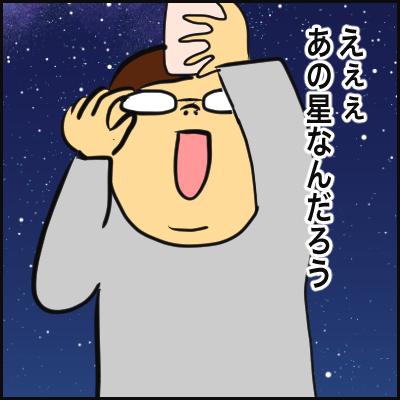 F5031FEE-572F-48CB-937E-3AF7921D481B
