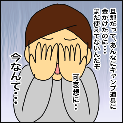 649E47F1-4C8E-4FF8-ABD7-80FA064D52FB