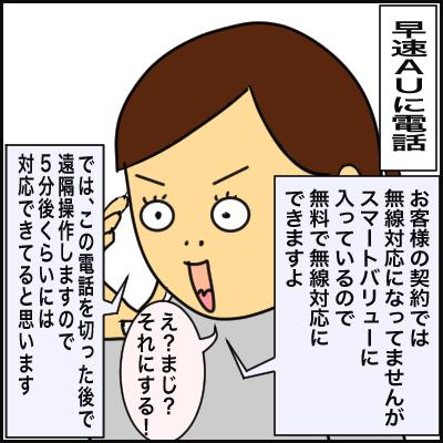 A991FBCD-5EA7-46C7-9A2F-9C5714B76A47