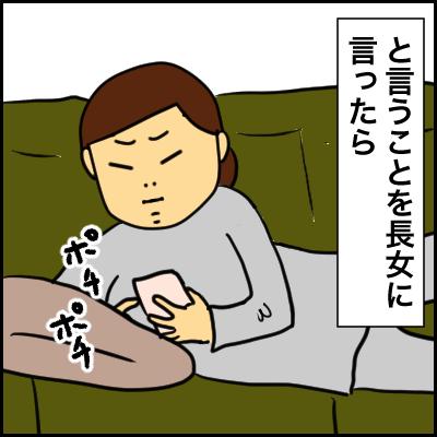 8A91683C-049D-4388-BFCC-27798696BA99