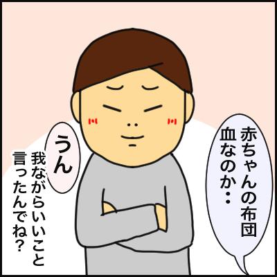9DAF40EB-DEEE-4569-A094-54398BF91BB4