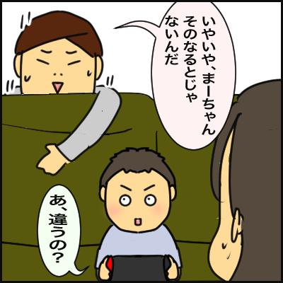 04BBDD4F-4F79-48A5-81C1-C98FF15BB8D7