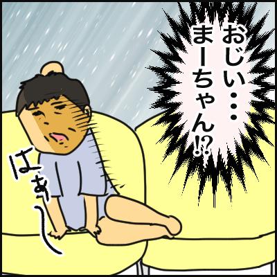 414CD171-B05E-4AD5-A0E7-A86878C8BECC