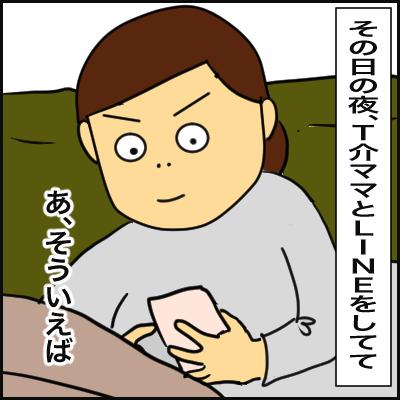 6E957578-B2D0-4137-A353-6D2595712AD8