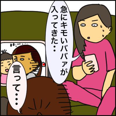 F92790D8-5365-4F50-B585-0BF72ABA490E