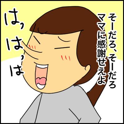 5F63C990-B76D-4A8B-8572-E7A181AEE9F8